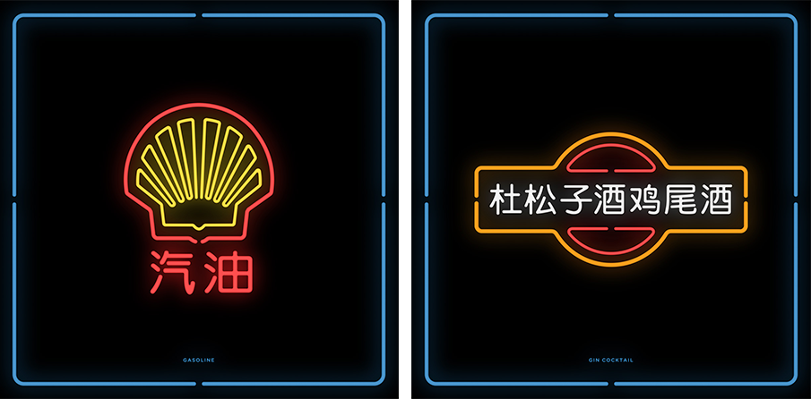 China06_905_905