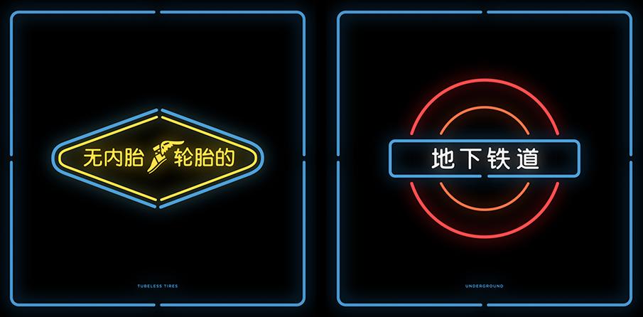 China10_905_905